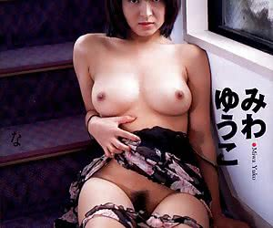 Japanese Whores